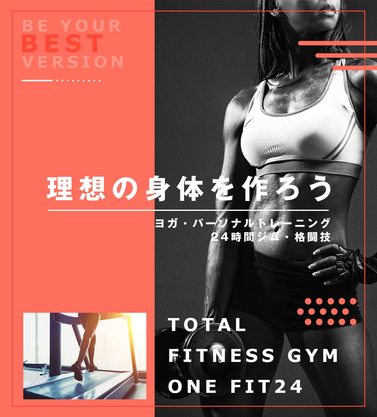total fitness gym onefit24